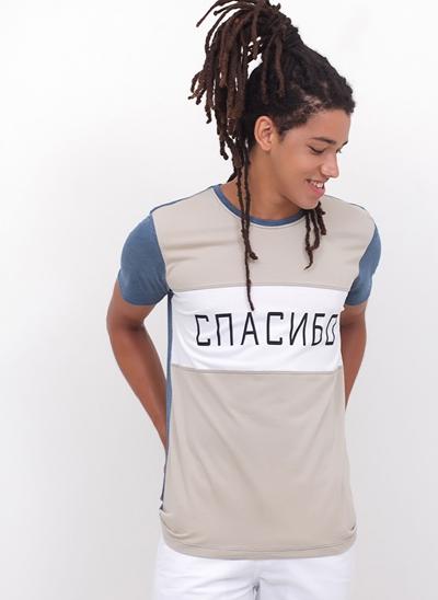 Camiseta Lettering Russo